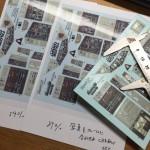 デアゴ ミレニアムファルコン作製記 Episode 018  [エッチングパーツ デカールを複製する]