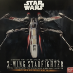 バンダイ 1/48 X-Wing Moving Edition作製メモ Episode 001