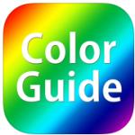 手持ちの模型用塗料を管理する無料iPhoneアプリ「プラモデル カラーガイド」がバージョンアップ!