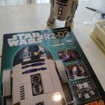 デアゴ R2-D2 組立記 Episode 003 [3号 右脚部と第1フォトレセプターを組み立てる]