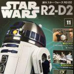 デアゴ R2-D2 組立記 Episode 004~011 [4号~11号 夏休み突入 タスク管理っぽいことをやってみた]